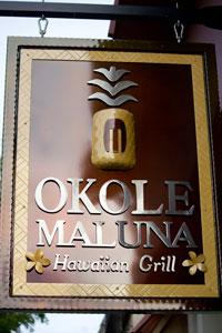 Okole Maluna Dining Review